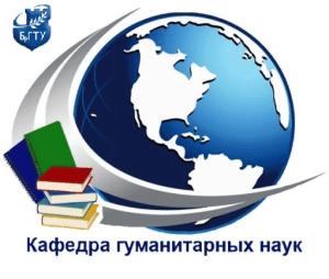 Логотип март 2021