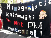 Not PM material