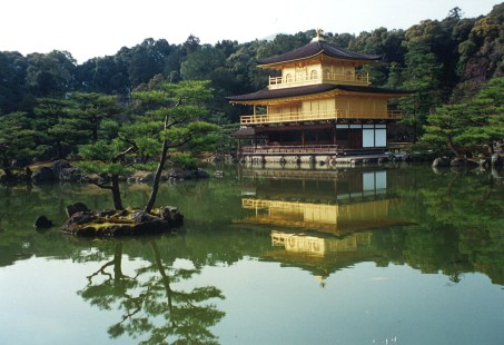 Kinkaku-ji Temple (Golden Temple)