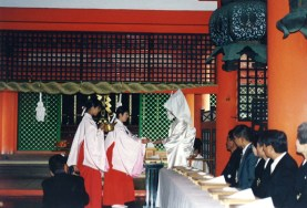 Wedding at Itsukushima Shrine
