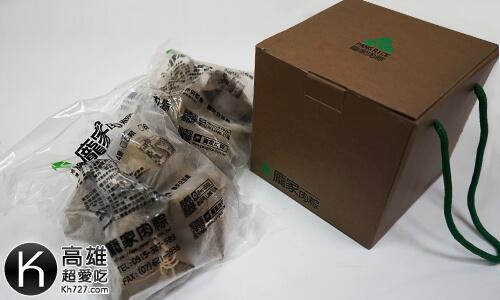 高雄肉粽《龐家肉粽》精美端午節禮盒與冷凍包裝