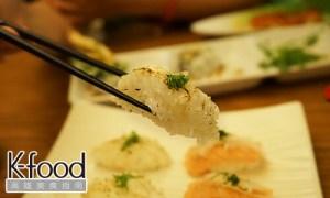 《義郎創作壽司》炙燒側緣比目魚