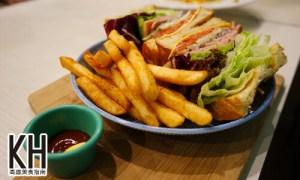 《爾本廚房》 享瘦里肌三明治