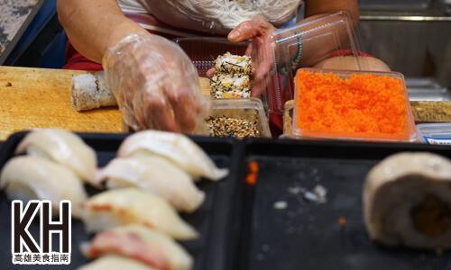 《將太壽司》點餐客製