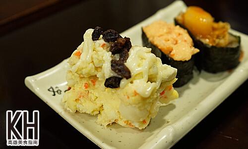 《將太壽司》馬鈴薯沙拉