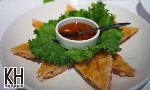 《紅舍》泰式料理的月亮蝦餅
