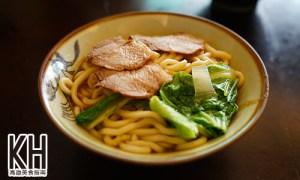 《金湯園麵食館》麻醬乾麵