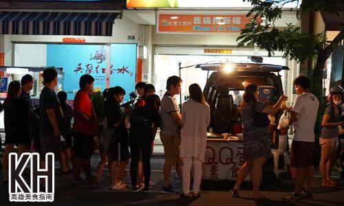 《一元QQ蛋》夜市的QQ蛋竟然要排隊
