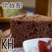 高雄鳳山美食推薦《常綠館》手做蛋糕早午餐輕食餐廳