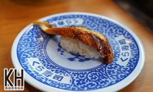 《藏壽司》蒲燒鰻魚
