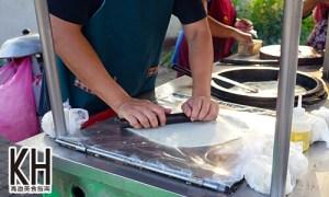 《新疆蔥油餅》現場製作