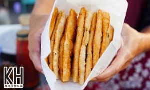 《新疆蔥油餅》一塊有超多片