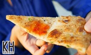 《新疆蔥油餅》酥脆又好吃