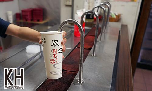 《雙妃奶茶》飲料機