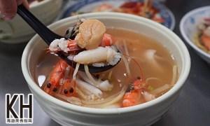 《香味海產粥脆皮臭豆腐》海鮮粥還有干貝