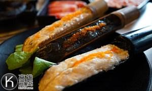 《汕頭泉成沙茶火鍋》魚漿