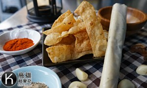 《黑妞鹹酥雞》獨特蛋餅皮