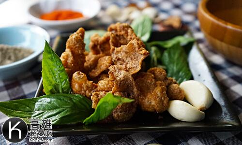 《黑妞鹹酥雞》獨家醃製雞皮