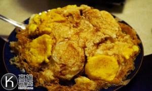 《滿玉食堂&阿州海鮮燒烤》炸蛋炒飯