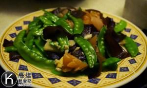 《滿玉食堂&阿州海鮮燒烤》魷魚木耳豌豆