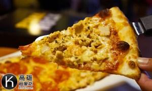 《搖滾披薩Pizza Rock》香烤雞肉披薩