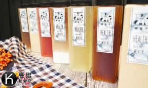 《鐵盒子》TeaCare健康好喝的優質茶飲