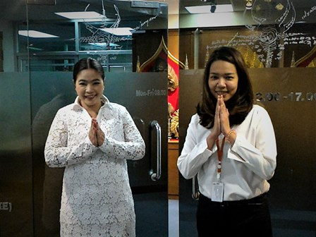 บริษัท Esportazione prodotti Naturali Thailandia Kha Bangkok Co. Ltd.
