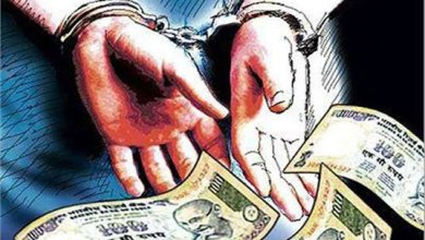 Arrested For Taking Bribe