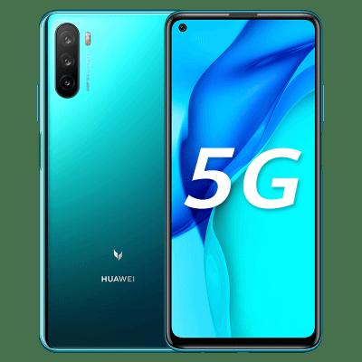 Huawei Maimang 9 5G 6GB+128GB Full Netcom (Qijing Forest)