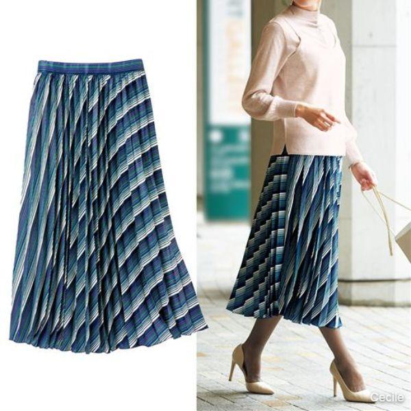 An elegant pleated skirt