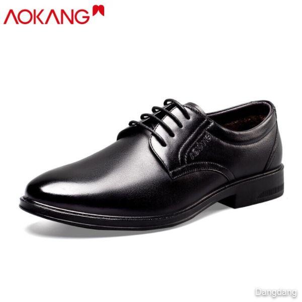 Aokang men's business dress shoes winter plus velvet warm leather shoes british wedding shoes