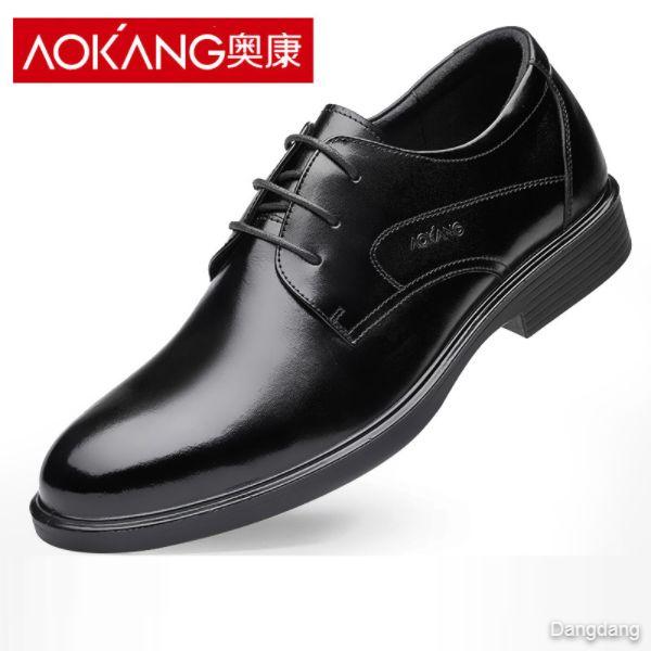 Aokang men's shoes, men's business dress shoes, men's leather, British leather single shoes, large size