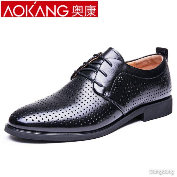 Aokang men's shoes sandals hollow leather shoes men's summer formal wear sandals men's business