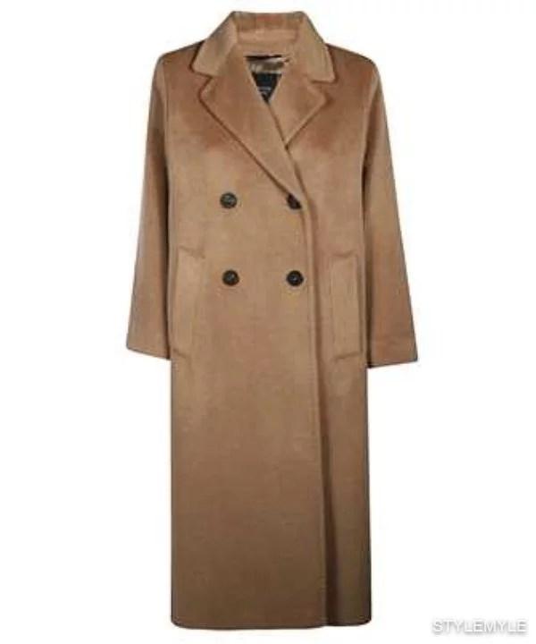 MAX MARA WEEKEND - Max mara weekend parma coat