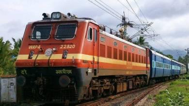 Photo of 1 जून से आपके शहर तक चलेगी कौन सी ट्रेन