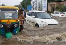 Photo of भारी बारिश से गुजरात का हाल बेहाल, रेड अलर्ट जारी!