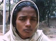 सुनीता