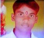 नितीन आगे - दलित युवक जिसकी हत्या कर दी गई