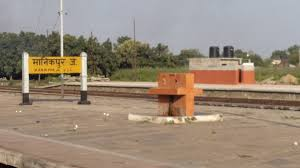 02-06-14 Kshetriya Katrvi - Manikpur JN