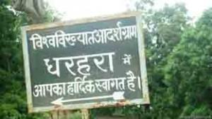 dhrhara