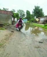 सड़क पर पानी के जमाव