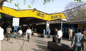 Banda_city_Railway_Station,_Uttar_Pradesh