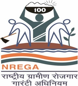 National_Rural_Employment_Guarantee_Act_NREGA_logo