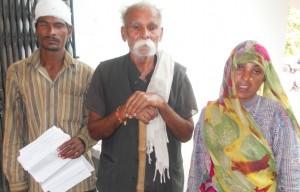 तहसील में परिवार के साथे शंकर