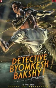 01-04-15 Mano - Film - Byomkesh Bakshy web