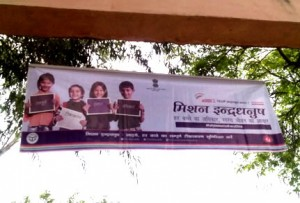 08-04-15 Kshetriya Banda - Indradhanush Mission Poster web