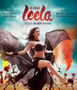 15-04-15 Mano - Film - Ek Paheli Leela web
