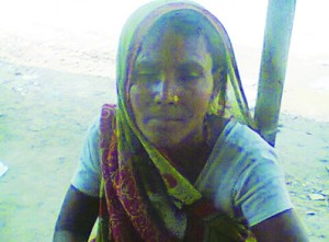 biharvan