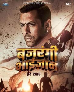 22-07-15 Mano - Film - Bajrangi Bhaijaan web