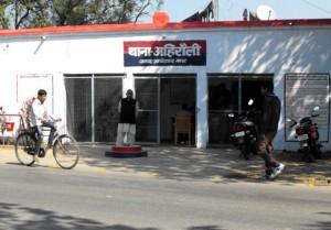 05-08-15 Ambedkar Nagar - Ahirauli Thana web